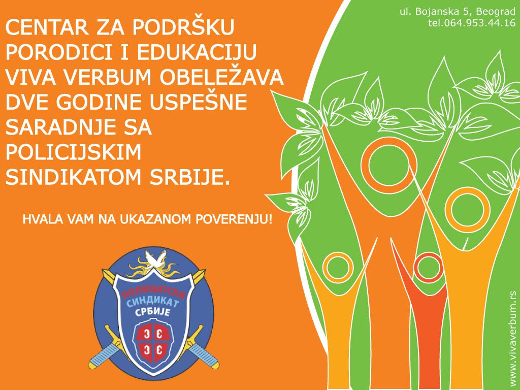 Dve godine saradnje sa Policijskim sindikatom Srbije - Viva Vermun - PSS